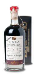 russian-imperial-stout-toccalmatto-b000275
